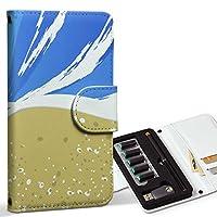 スマコレ ploom TECH プルームテック 専用 レザーケース 手帳型 タバコ ケース カバー 合皮 ケース カバー 収納 プルームケース デザイン 革 その他 海 砂浜 001406