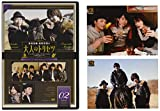 『鳥海浩輔・前野智昭の大人のトリセツ』第2期 2巻 特装版 [DVD] 画像