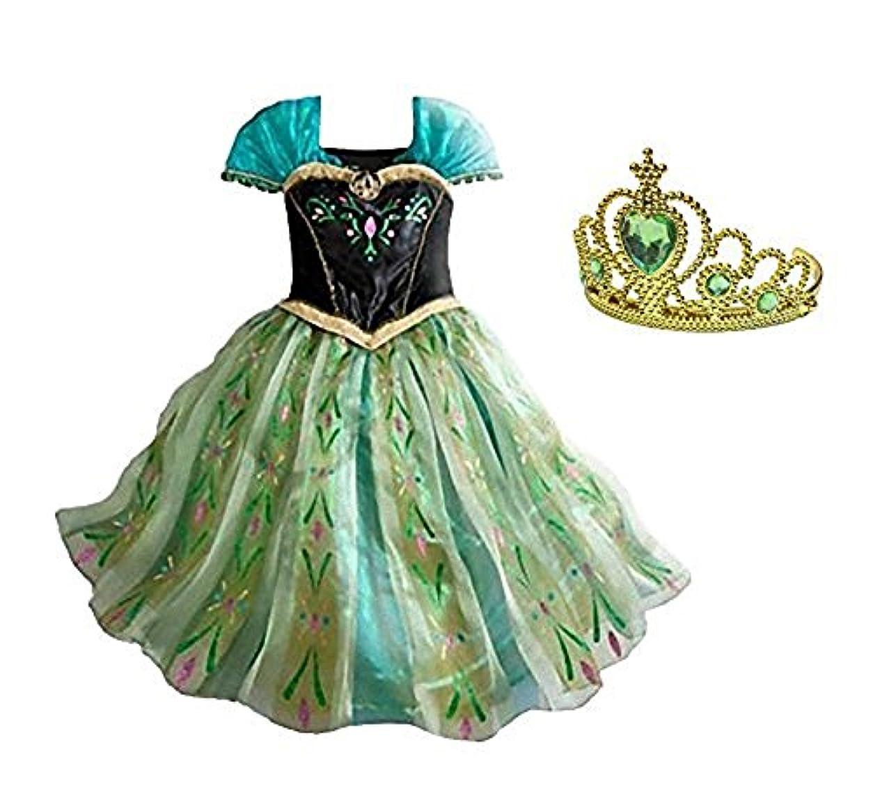 セクタ小売劇的CREDIBLE 子供用 プリンセスドレス , 可愛いハートのティアラ , CREDIBLEオリジナルグッズ 3点 セット (グリーン) 120cm NT372A
