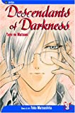 Descendants of Darkness, Vol. 3: Yami no Matsuei (3)