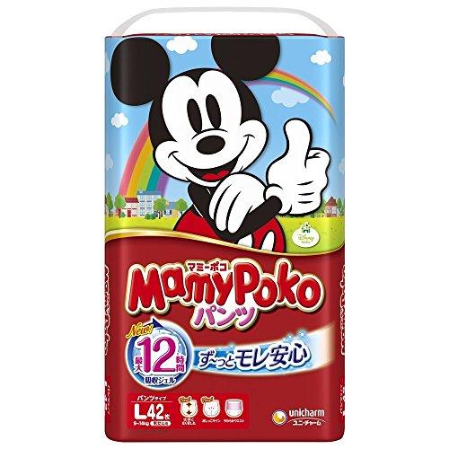 【Amazon.co.jp限定】マミーポコ パンツ L (9~14kg) 42枚