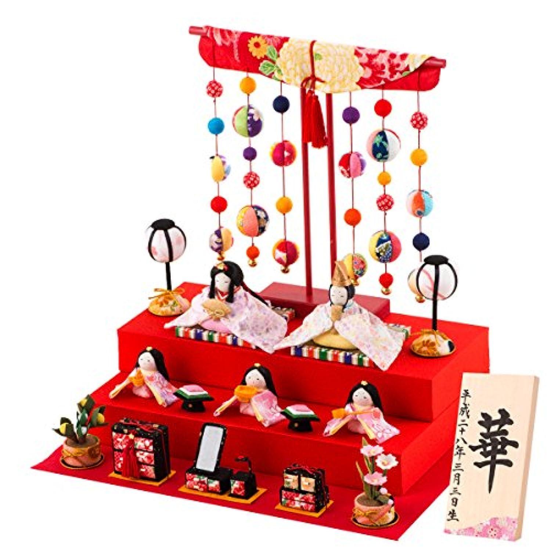 (ファンファン) ひな人形 手作り コンパクト ミニ ちりめん 色彩雛 名入れ 撫子
