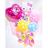 【卒業入学・結婚・誕生日・母の日・開店お祝いギフト・祝電報に風船の花束を】キティー&ラブハート(花束バルーン)