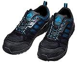 自重堂 S6161 セーフティスニーカー 25.0cm~28.0cm ブラック×ブルー(525) 27.0cm 安全靴 セフィテイシューズ