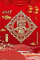 BT-Chinese 新年 2019 Pig 3