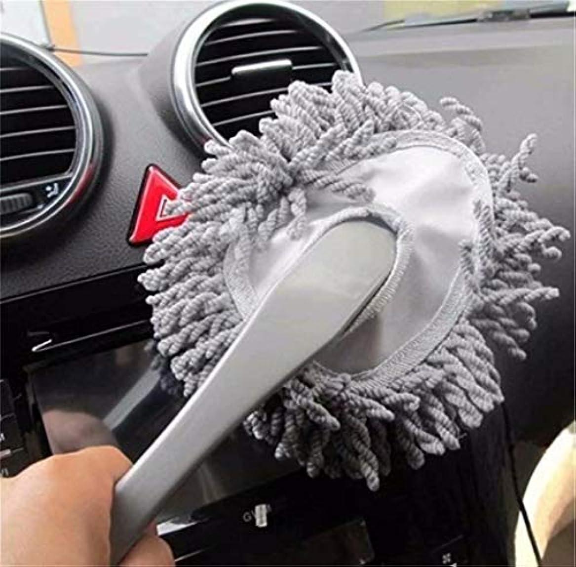 プラス全体に少ない七里の香 クリーニング ウォッシュブラシ 自動車 グレー マイクロファイバー ダスター 粉塵 クリーニングツール