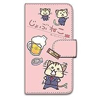 じょぶねこ Galaxy Note SC-05D ケース 手帳型 プリント手帳 一杯C (jn-038) ~働くねこたちの日常~ カード収納 スタンド機能 WN-LC445910-L