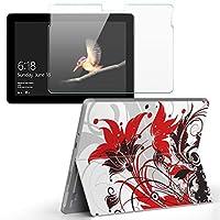 Surface go 専用スキンシール ガラスフィルム セット サーフェス go カバー ケース フィルム ステッカー アクセサリー 保護 クール 花 フラワー 赤 レッド 007631