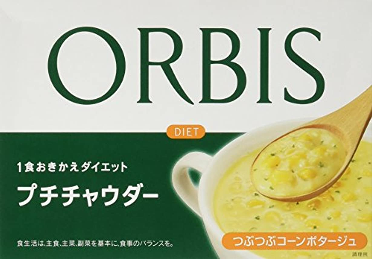 霜自分のために識別するオルビス(ORBIS) プチチャウダー つぶつぶコーンポタージュ 34.0g×7食分 ◎ダイエットスープ◎ 1食分123kcal