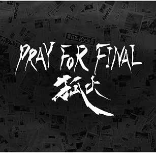 PRAY FOR FINAL