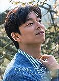 コン・ユ GONG YOO グッズ 【 写真集 Premium Photo Book 大型写真集 】 + ポストカード 画像