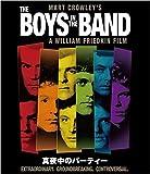 真夜中のパーティー(スペシャル・プライス) [Blu-ray]