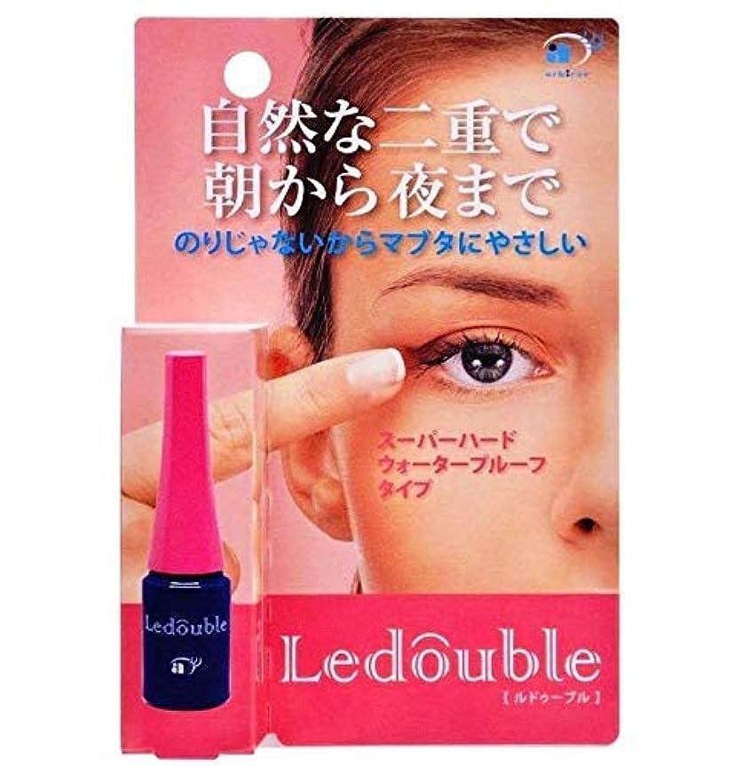 リブ鳴り響く正規化ルドゥーブル 2mL 二重まぶた 化粧品
