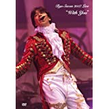 Ryu Siwon 2007 Live ~With You~DVD