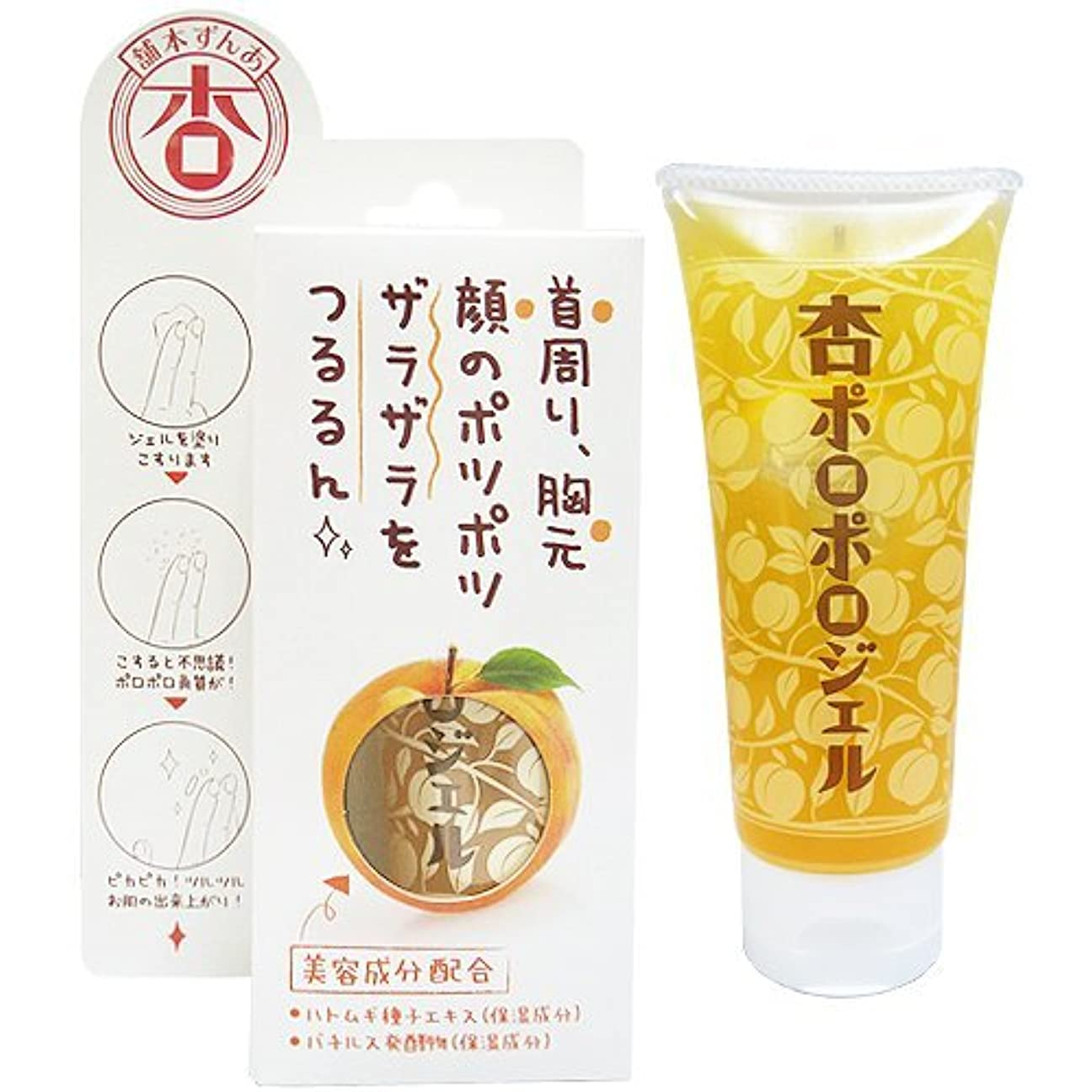 めまい絶滅させる声を出してあんず本舗 杏ポロポロジェル 日本製 × 5個セット