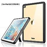 Temdan iPad 2017 防水ケース iPad 2018 防水ケース 9.7インチ IP68完全防水規格 iPad2017版/2018版対応 黒