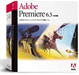 Adobe Premiere 6.5 日本語版 Windows版