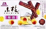 森永製菓 小枝プレミアム 梅酒 48g×10個