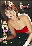 八代みなせ POSITIVE [DVD]