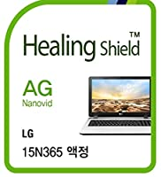 Healingshield スキンシール液晶保護フィルム Anti-Fingerprint Anti-Glare Matte Film for Lg Laptop 15N365