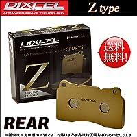 DIXCEL Ztypeブレーキパッド[リア] WiLL VS【型式:ZZE127 年式:01/4~04/4】