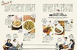 湘南スタイルmagazine 2018年11月号 画像