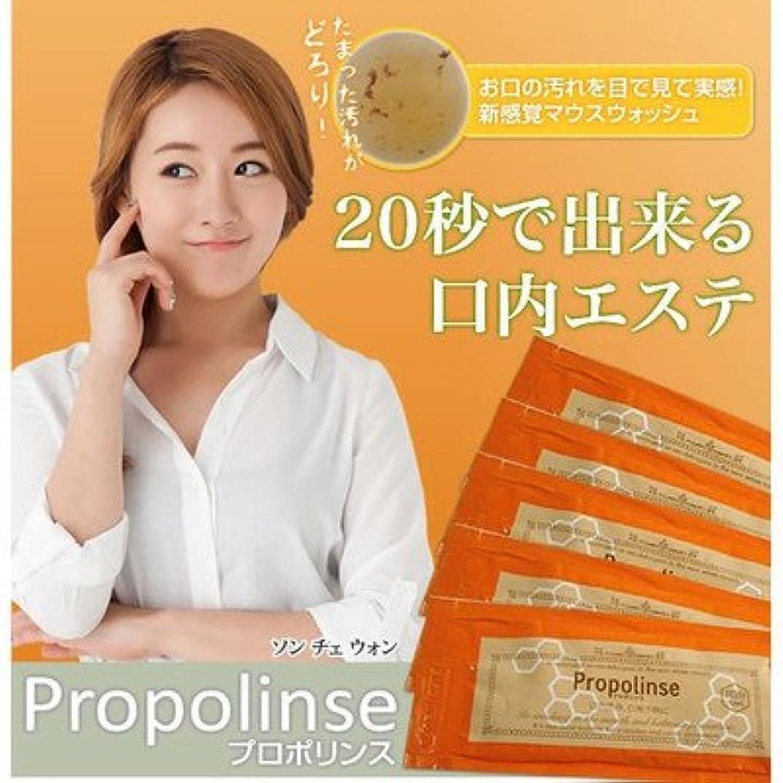 透過性特許傷つけるプロポリンス ハンディパウチ 12ml(1袋)×100袋