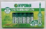 ハイポネックス ハイポネックス 観葉植物の肥料アンプル 35ml×50本入り