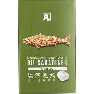 OIL SABADINES (さば燻製油漬け) (ガーリック) 100g×3個