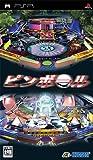 ピンボール - PSP