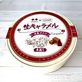 サツドラ × 花畑牧場(北海道・十勝)コラボ 手造り生キャラメル(常温タイプ)