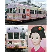 Nゲージ NT87 京福電鉄 モボ101形 夕子号 (M車)