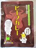 カレー専門店 sabzi(サブジ) オリジナル レトルトカレー ビーフカレー(180g×3食)