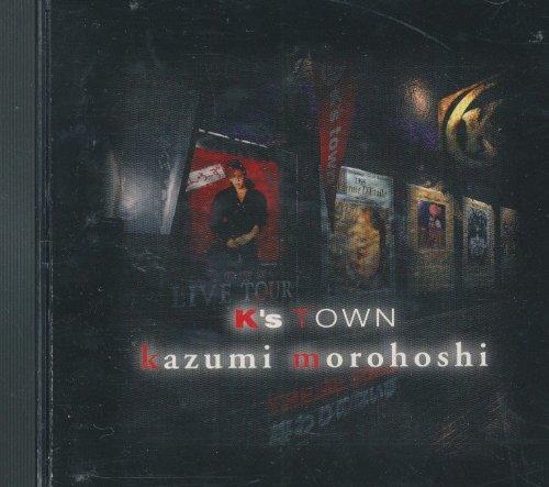 諸星和己 K's Town