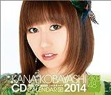 (卓上)AKB48 小林香菜 カレンダー 2014年