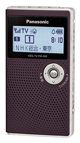 パナソニック ラジオ FM/AM/ワイドFM/ワンセグTV音...