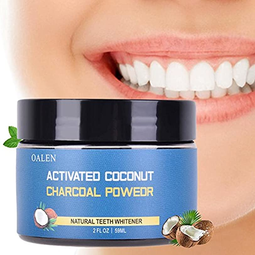 温かいモーテルゲートSILUN 歯磨き粉 ニングパウダー有機 ココナッツ殻活性炭組成デンタルステイン除去 歯美白自然 口腔ケア
