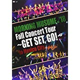 MORNING MUSUME。'18 Fall Concert Tour ~GET SET,GO! ~ in Mexico City