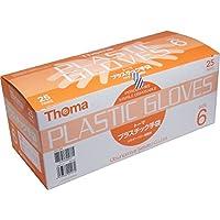 滅菌済み手袋 超薄手仕上げ 話題の トーマ プラスチック手袋 パウダーフリー滅菌済 25双入 サイズ6【1個セット】