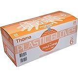 超薄手プラスチック手袋 超薄手仕上げ 使いやすい トーマ プラスチック手袋 パウダーフリー滅菌済 25双入 サイズ6【5個セット】