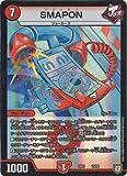 デュエルマスターズ/ペリッ!! スペシャルだらけのミステリーパック/DMEX-03/19/SMAPON