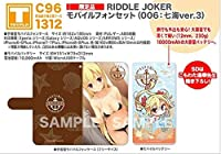 コミケ C96 TOYPLA RIDDLE JOKER モバイルフォンセット006:七海ver.3
