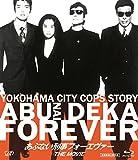 「あぶない刑事フォーエヴァーTHE MOVIE」スペシャルプライス版[Blu-ray/ブルーレイ]