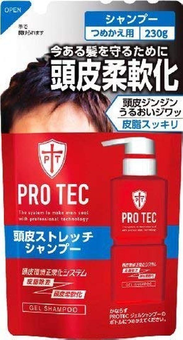 反映する無数の押し下げるPRO TEC 頭皮ストレッチシャンプー つめかえ用 230g × 3個セット