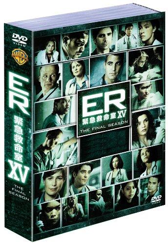 ER 緊急救命室 〈ファイナル・シーズン〉セット1 [DVD]