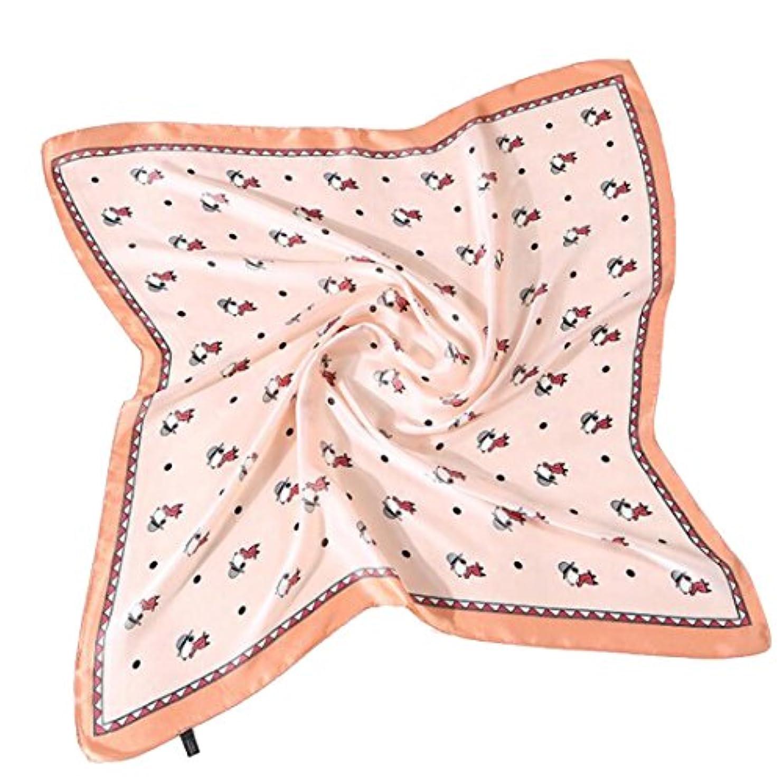 勝つ予測する受け取るExonlyone 女性のための軽量スカーフヘアスリーピングラップのような大きな正方形のサテンのシルク (Color : 14)
