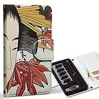 スマコレ ploom TECH プルームテック 専用 レザーケース 手帳型 タバコ ケース カバー 合皮 ケース カバー 収納 プルームケース デザイン 革 和風 和柄 人物 011488