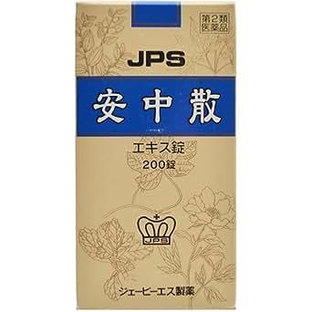 【第2類医薬品】JPS安中散料エキス錠N 200錠
