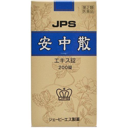 (医薬品画像)JPS安中散料エキス錠N