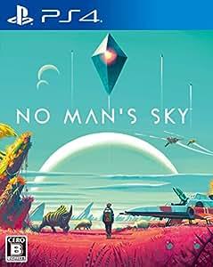 No Man's Sky【早期購入特典】「宇宙探索キット」がダウンロードできるプロダクトコード封入 - PS4